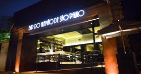 Bar do Alemão de São Paulo Itaim