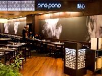 Ping Pong Dim Sum - Shopping Morumbi