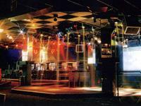 My Way Bar e Dance