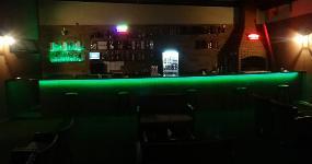 Beach Night Club (Mansão Rao)