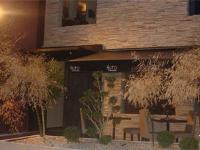 Huto Restaurante