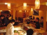 Sushi Kioku Restaurante