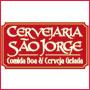Cervejaria São Jorge