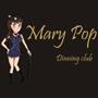 Mary Pop