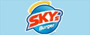 Sky´s Burger