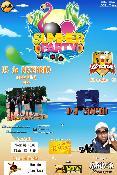 Summer Party em Três Corações