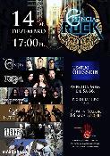 Evento A Essência Rock